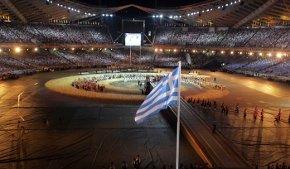 olimpiakoi_agones_oaka30112