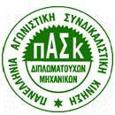 pask_dit._mak._dipl._mix_logo