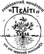peliti_logo
