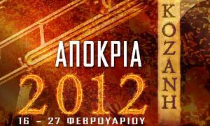 apokria2012_300