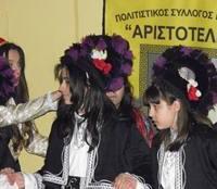 Παιδικό, εφηβικό και τμήμα ενηλίκων από τα χορευτικά του συλλόγου «Αριστοτέλης» – Βίντεο…