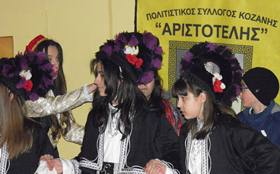 aristotelis_xoreutika2012