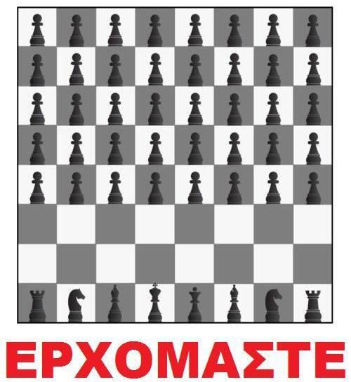 erxomaste8758