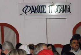 fanos_platania_2012