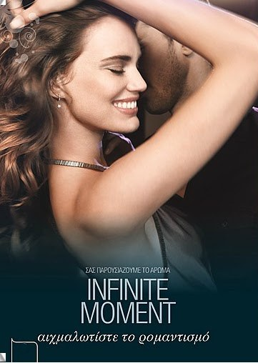 infinite_moment2