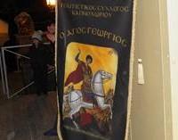 Δείτε τα χορευτικά Τμήματα του Πολιτιστικού Συλλόγου Καπνοχωρίου «Ο Άγιος Γεώργιος»