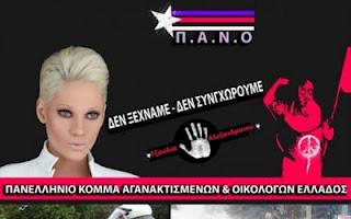 tzoulia_komma_logo87659