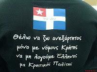 aftonomi_kriti_mplouzaki8975