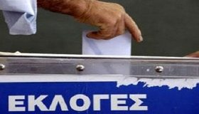 ekloges2012new876589