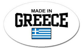 MADE_IN_GREECE_banner6875