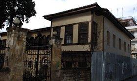episkopeio-kozanis97869