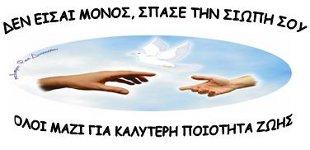 karkinopatheis_tis_kozanis65346