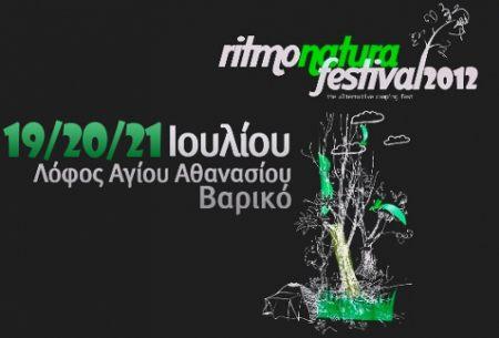 ritmo2012invertcenter1b1b1b2012smaller