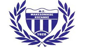 makedonikos_kozanis_logo875