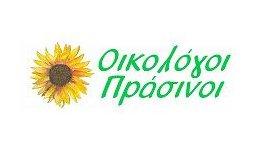 oikologoi logo986