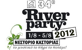 river party 2012 logo98769
