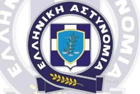 astinomia logo