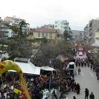 Δείτε όλη την μεγάλη Αποκριάτικη Παρέλαση της Κοζάνης! Βίντεο