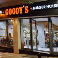 Goody's Burger House: Τα Goody's όπως τα' χεις φανταστεί στην πόλη της Κοζάνης