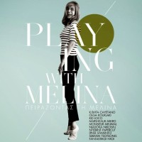 Playing With Melina / Πειράζοντας τη Μελίνα – Μας γράφει η Κατερίνα Καράτζια από το sweetandswing.blogspot.gr
