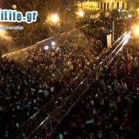 Party Νεολαίας 2015 της Κοζανίτικης Αποκριάς! Ο ΧΑΜΟΣ στην πλατεία Κοζάνης! Δείτε το βίντεο του kozaniLife.gr…