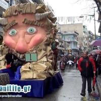 Δείτε ΟΛΗ την Αποκριάτικη Παρέλαση 2015 στην Κοζάνη στο βίντεο του kozaniLife.gr!