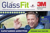 Αντηλιακές μεμβράνες για αυτοκίνητα και κτίρια από την Glassfit Καραγιάννης