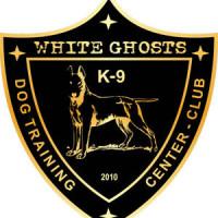 Κέντρο Εκπαίδευσης και Φιλοξενίας Σκύλων στην Κοζάνη | White Ghosts Σέγκας Γιώργος