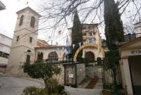 Πανηγυρίζει ο Ιερός Ναός των Αγίων Αναργύρων στην Κοζάνη