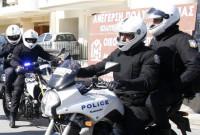 Σύλληψη νεαρής κοπέλας στην Κοζάνη για μικροποσότητα ναρκωτικών