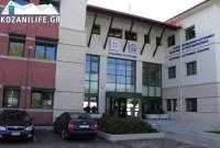 Το νέο Διοικητικό Συμβούλιο της Ένωσης Αστυνομικών Υπαλλήλων Κοζάνης