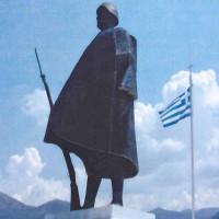 Έκθεση φωτογραφίας με τίτλο «Το έπος του '40» στην Κοζάνη