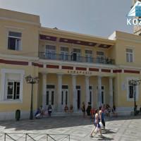 Δήμος Κοζάνης: «Πώς δημιουργήθηκαν τα μεγάλα χρέη στο Δήμο κ. Μαλούτα τα οποία «κληροδοτήσατε» στους δημότες, ασκώντας πελατειακή πολιτική;»