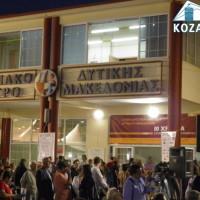 Τη χορηγία του ρεύματος στο Εκθεσιακό Κέντρο στα Κοίλα για ένα έτος από τη ΔΕΗ ζητάει το Επιμελητήριο