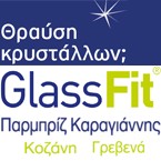 glassfit_png.png
