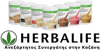 Herbalife Κοζάνη