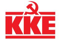 Συνεστίαση του ΚΚΕ το Σάββατο 16 Δεκεμβρίου στα Κοίλα Κοζάνης