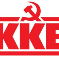 Συλλαλητήριο ενάντια στον ιμπεριαλιστικό πόλεμο από τις Οργανώσεις του ΚΚΕ και της ΚΝΕ στην Κοζάνη