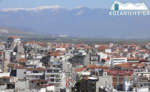 kozani_pieria_fonto