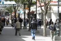 Νόμιμο και συνταγματικό το πρόστιμο των 10.550 ευρώ στις επιχειρήσεις για ανασφάλιστο εργαζόμενο από το ΣτΕ