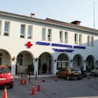 68 θέσεις εργασίας στα Νοσοκομεία Κοζάνης και Πτολεμαΐδας – Δείτε αναλυτικά