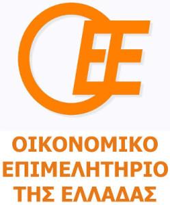 oikonomiko_epimelitirio_elladas