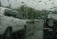 Δυτική Μακεδονία: Έκτακτο δελτίο επιδείνωσης του καιρού από την Ε.Μ.Υ. – Δείτε αναλυτικά