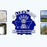 Nέα διανομή προϊόντων «Χωρίς μεσάζοντες» στην Κοζάνη