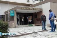 48ωρη προθεσμία για να απολογηθεί πήρε ο καθηγητής στην Κοζάνη που κατηγορείται για απόπειρα βιασμού σε βάρος ανήλικης μαθήτριας!