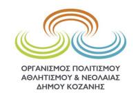 Δύο νέα τμήματα στο Εικαστικό Εργαστήρι του Δήμου Κοζάνης