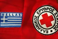 Ευχαριστήριο του Ελληνικού Ερυθρού Σταυρού Κοζάνης σε όσους προσέφεραν τρόφιμα για οικογένειες
