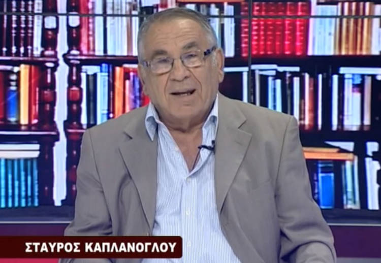 kaplanoglou_stauros_2015