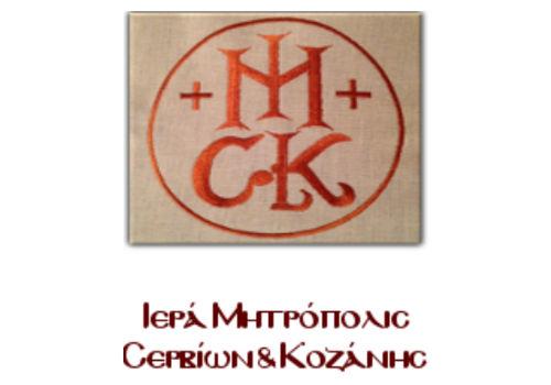 mitropoli_logo