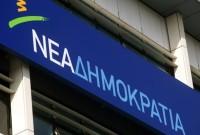 Δήλωση του Προέδρου της ΝΟΔΕ Κοζάνης για τον Γραμματέα Οργανωτικού της Ν.Δ. Β. Σπανάκη